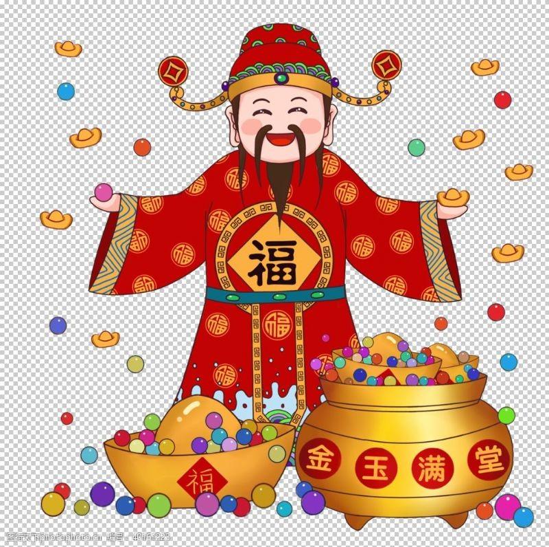 聚宝盆新年财神拜年PNG素材图片