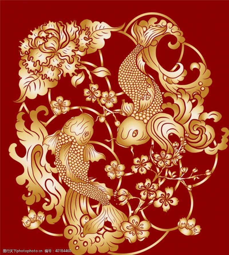 民族花纹喜庆金色国风民族图案图片
