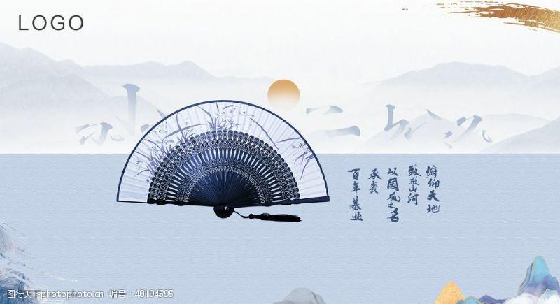 房地产报广中式地产新中式图片