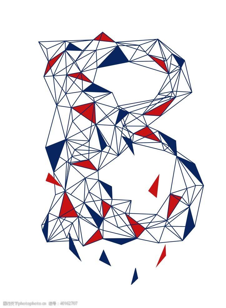 童装印花字母几何图片