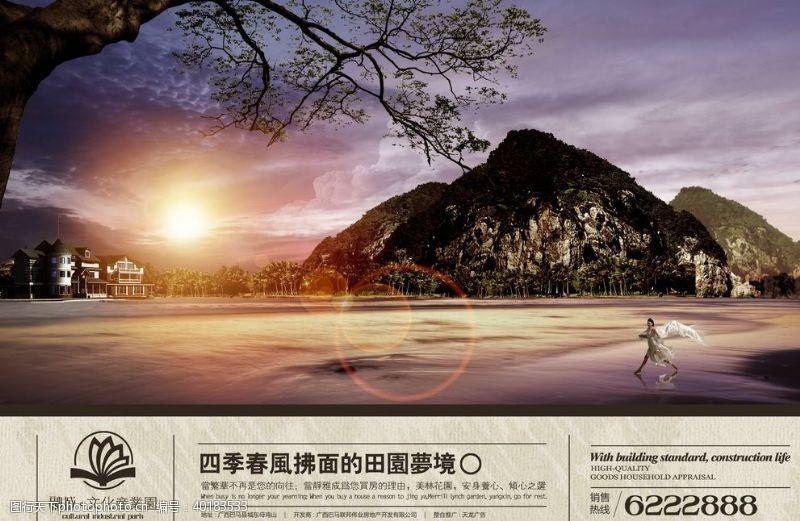 湿地公园地产湖居海报形象图片