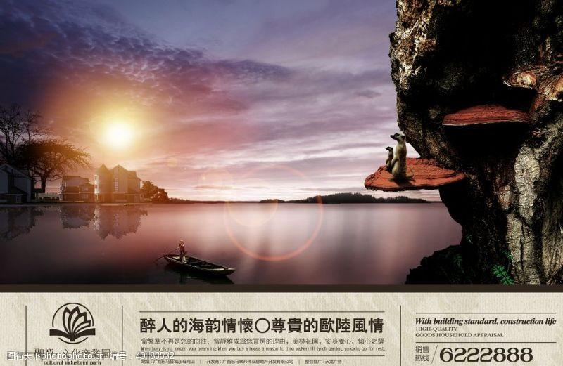 湿地公园地产湖居海报主画面图片
