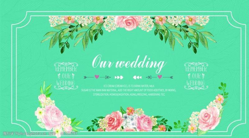 韩式婚礼蒂芙尼蓝婚礼背景图片