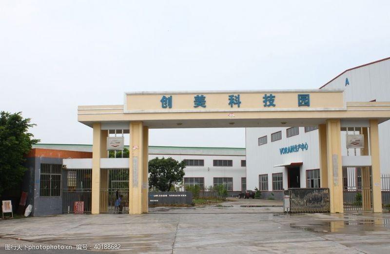 工厂大门图片