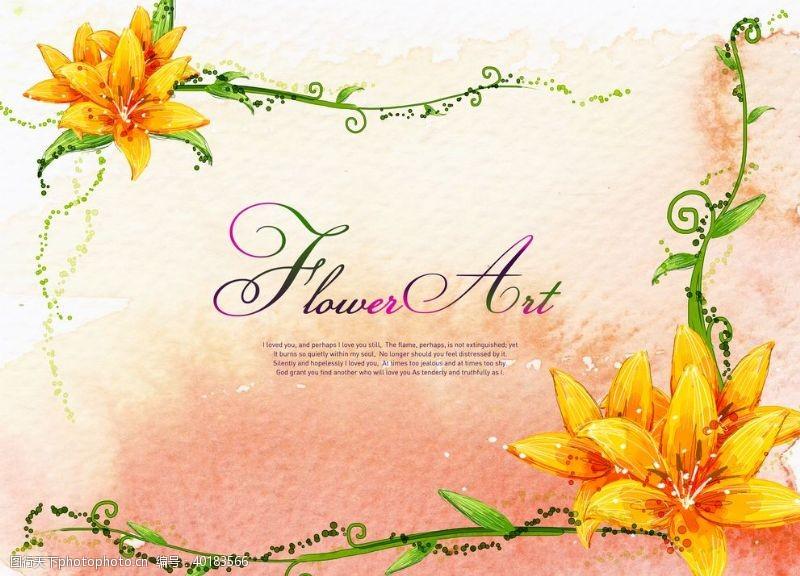 时尚花纹花底纹花花素材水彩花图片