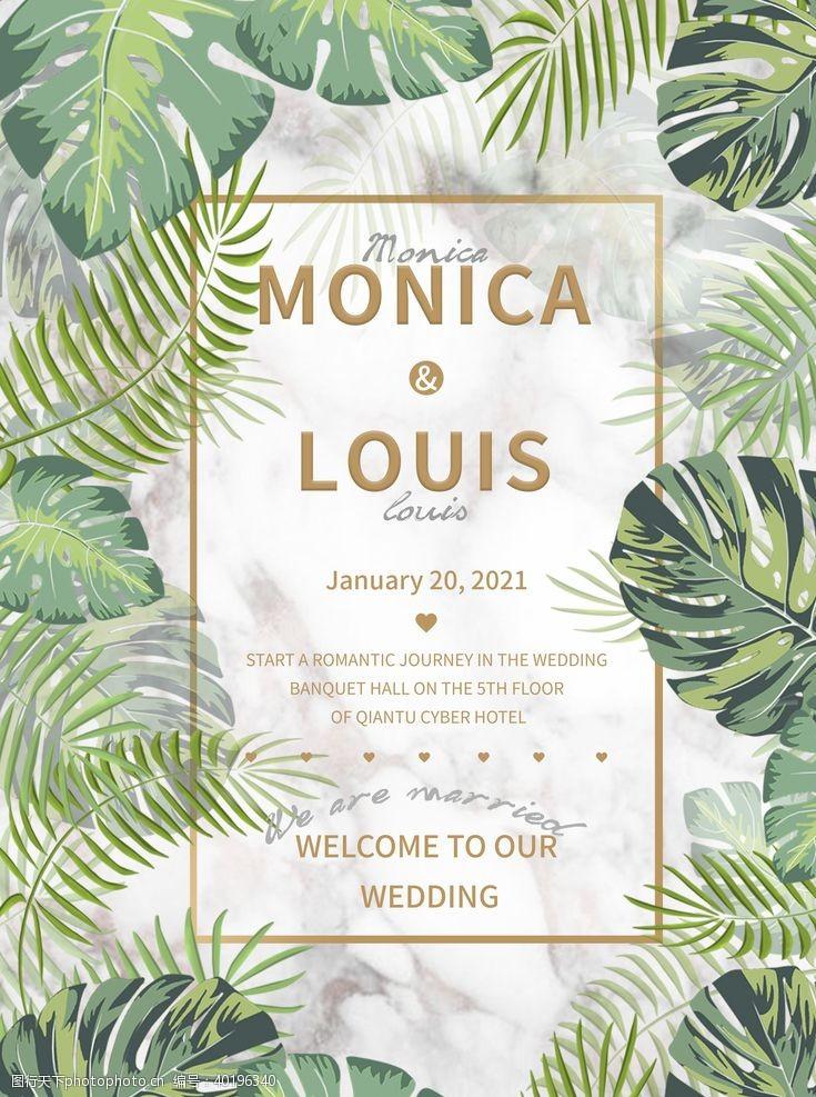 婚礼邀请函婚礼海报图片