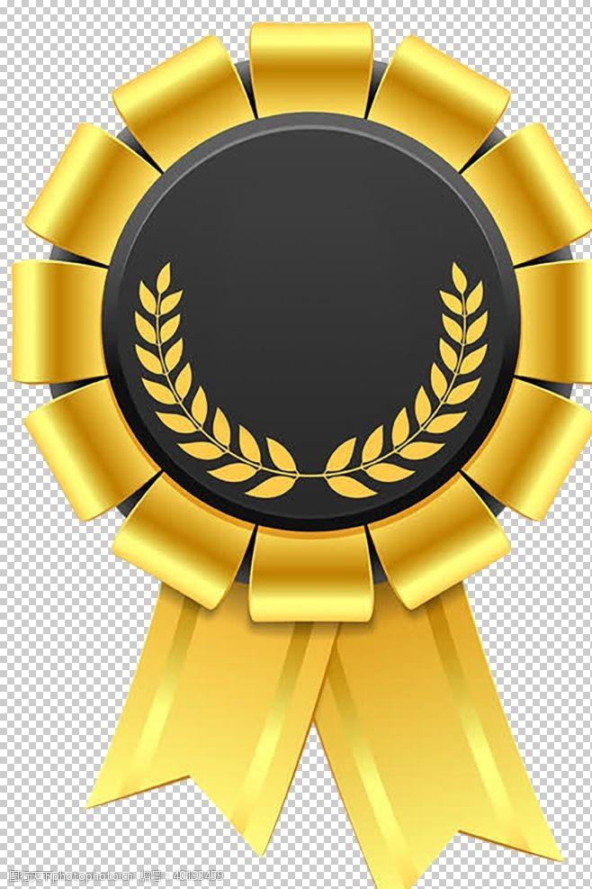金杯金牌图片