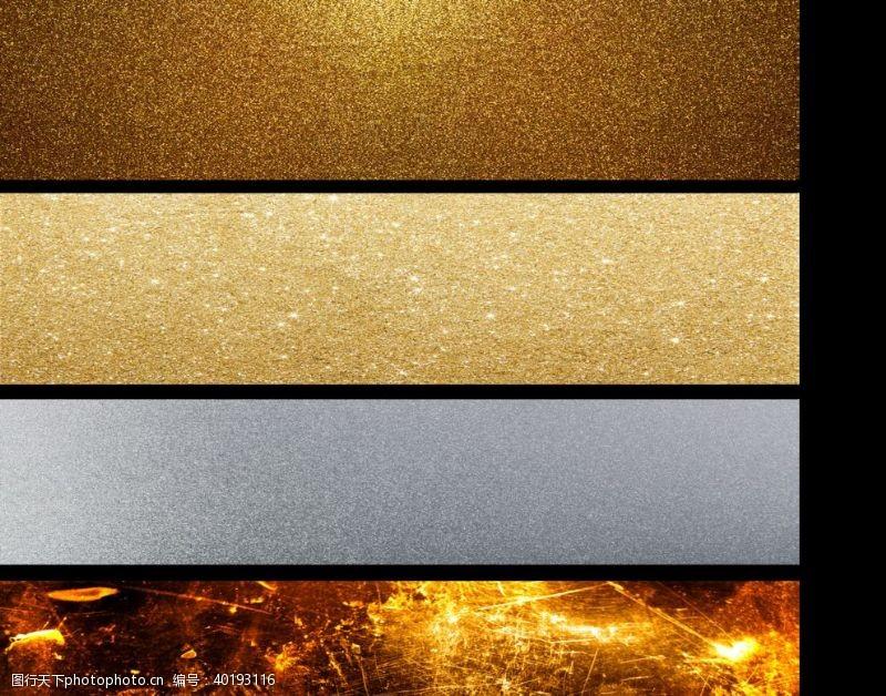 金属磨砂背景图片