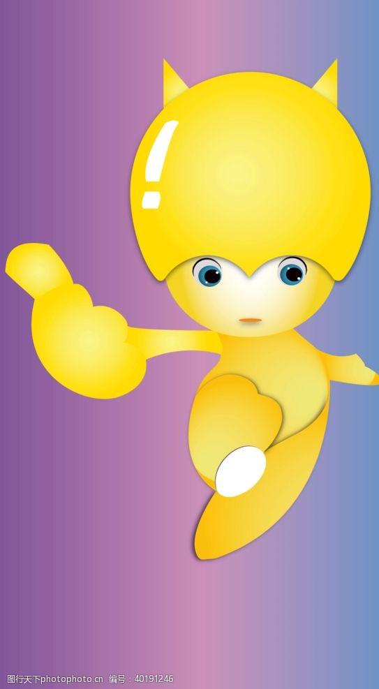 动画设计吉祥物图片