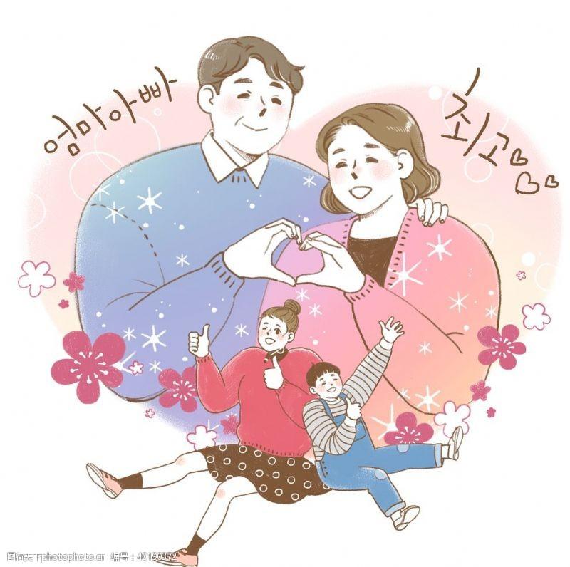 韩国卡通卡通夫妻恩爱插画图片