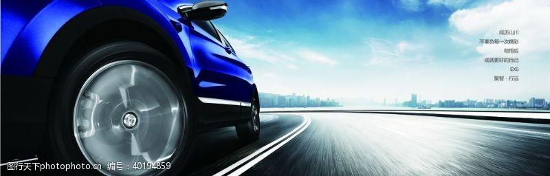 汽车广告轮毂转弯配图合层图片