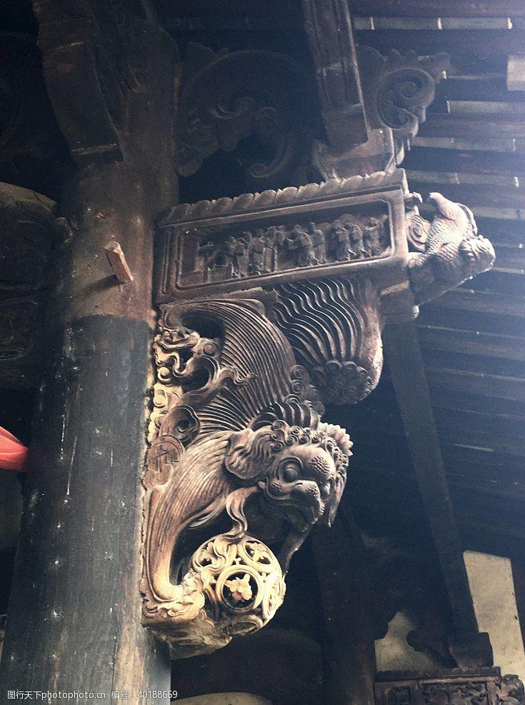 马腿木雕狮子图片