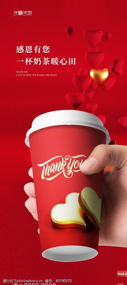 汽水奶茶周末活动图片