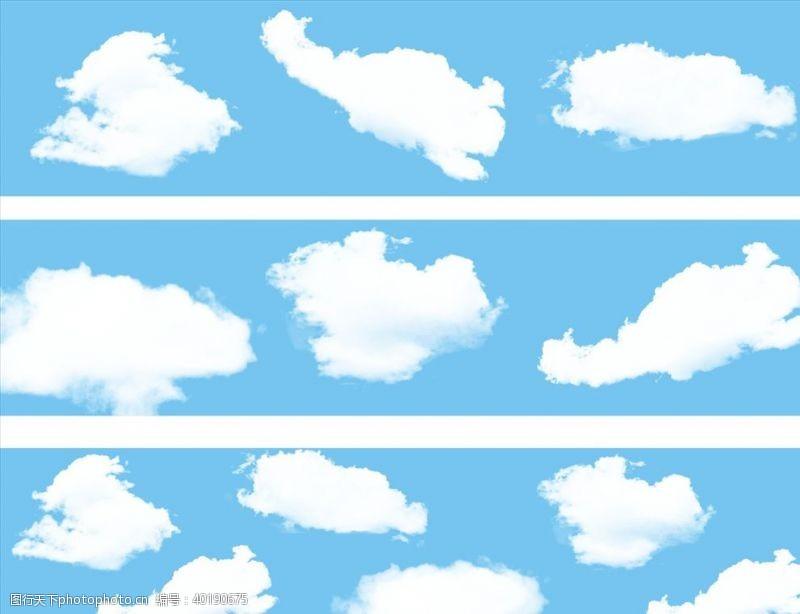 天空素材天空云素材图片