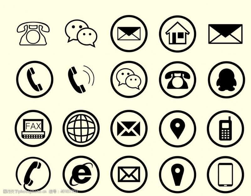 电话图标图标图片