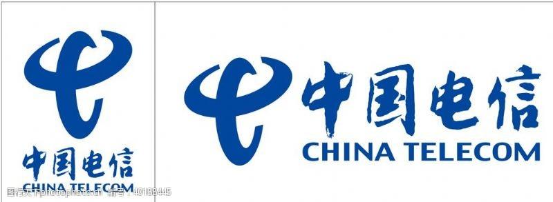 通信图标中国电信图片