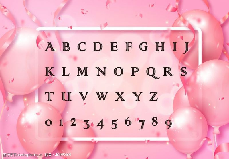 浪漫唯美字母气球卡片图片