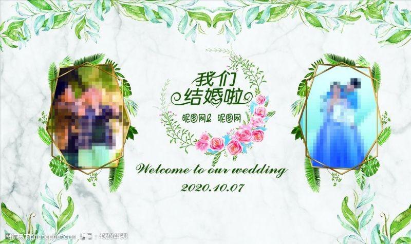 高端婚礼白色婚礼图片