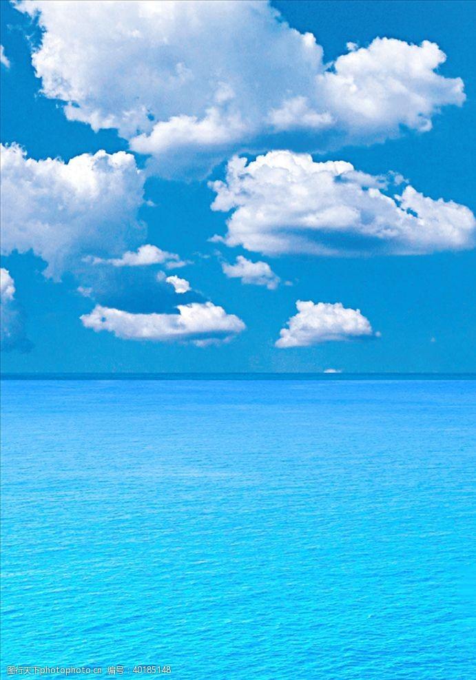 碧海蓝天大海蓝天图片