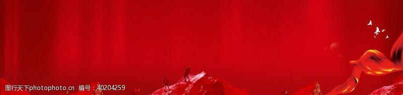 攀岩登山图片