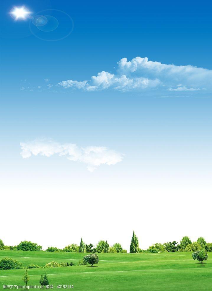 绿地蓝天白云草地图片