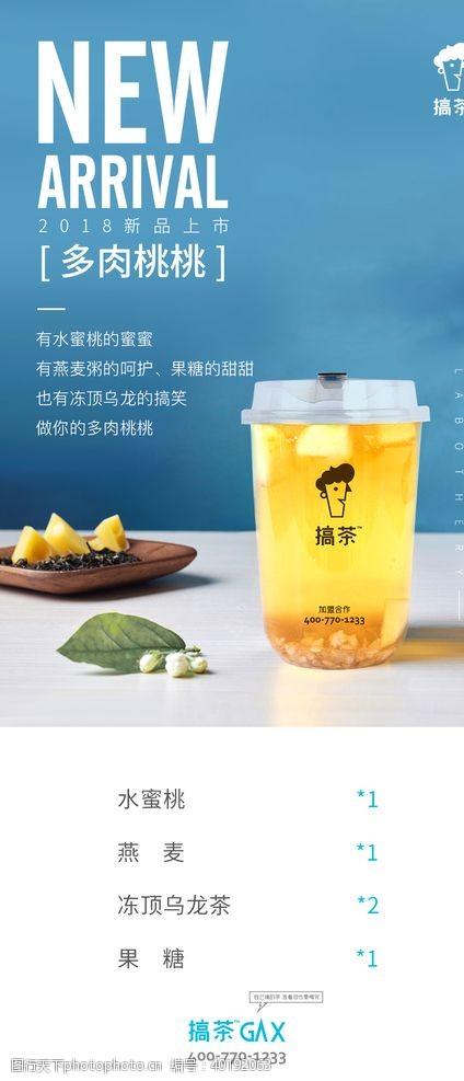 汽水奶茶4图片