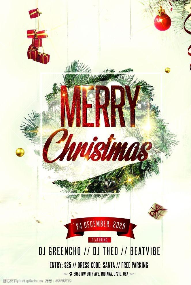 圣诞元旦海报圣诞背景图片