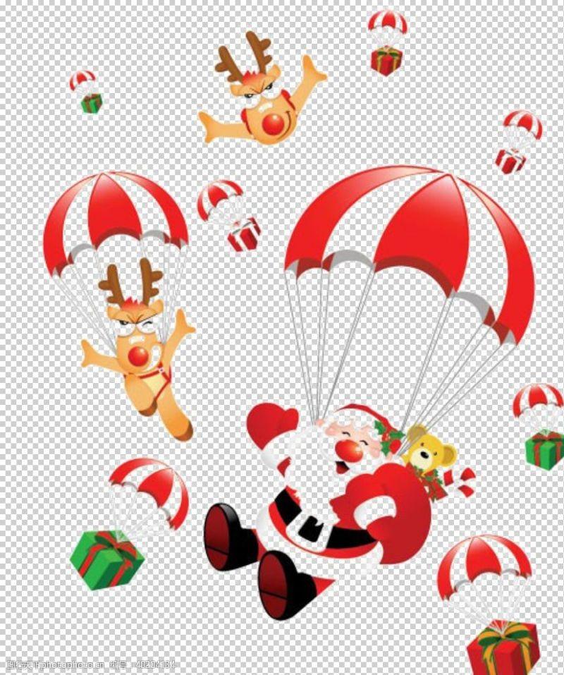降落伞圣诞元素创意设计图片