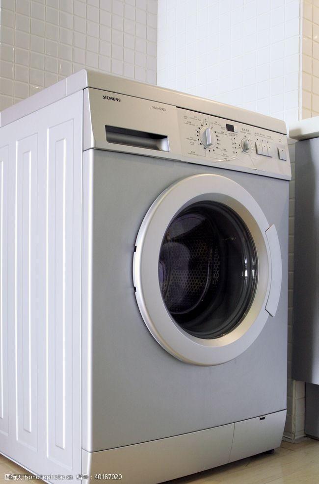 电商海报洗衣机图片