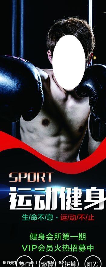 羽毛球运动健身图片