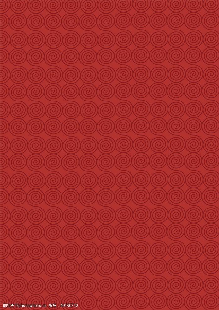 民族花纹中国风底纹背景图片
