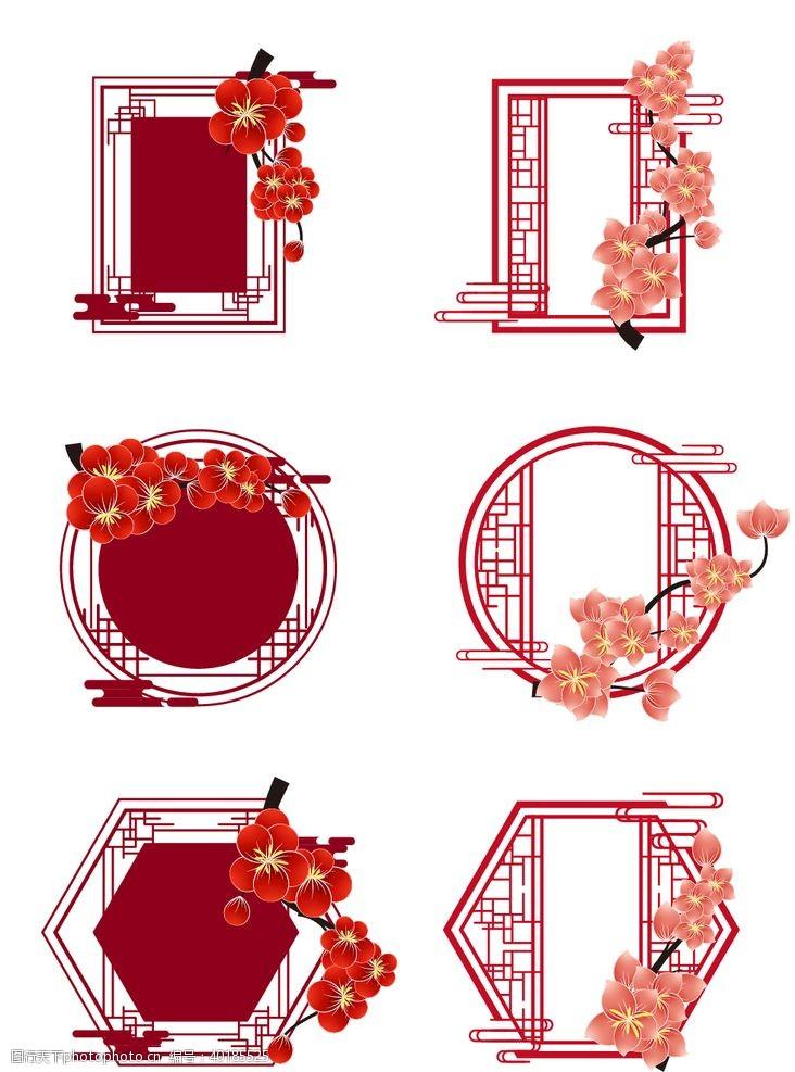 相框设计中式边框图片