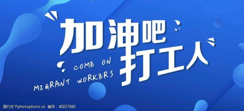 阴影banner背景图图片