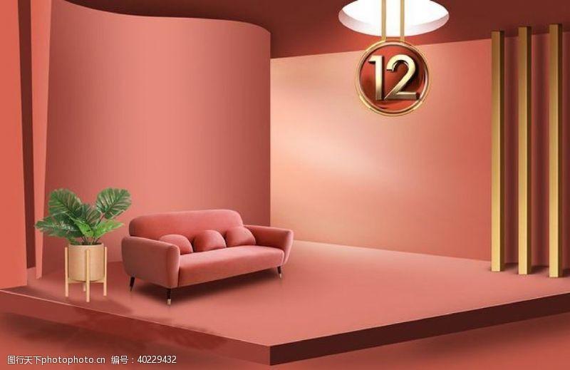 淘宝广告橙色图片
