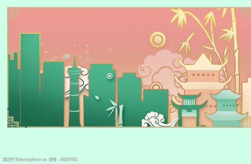 城市背景图片