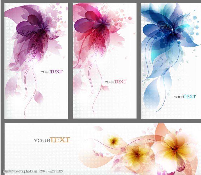 花瓣花图片