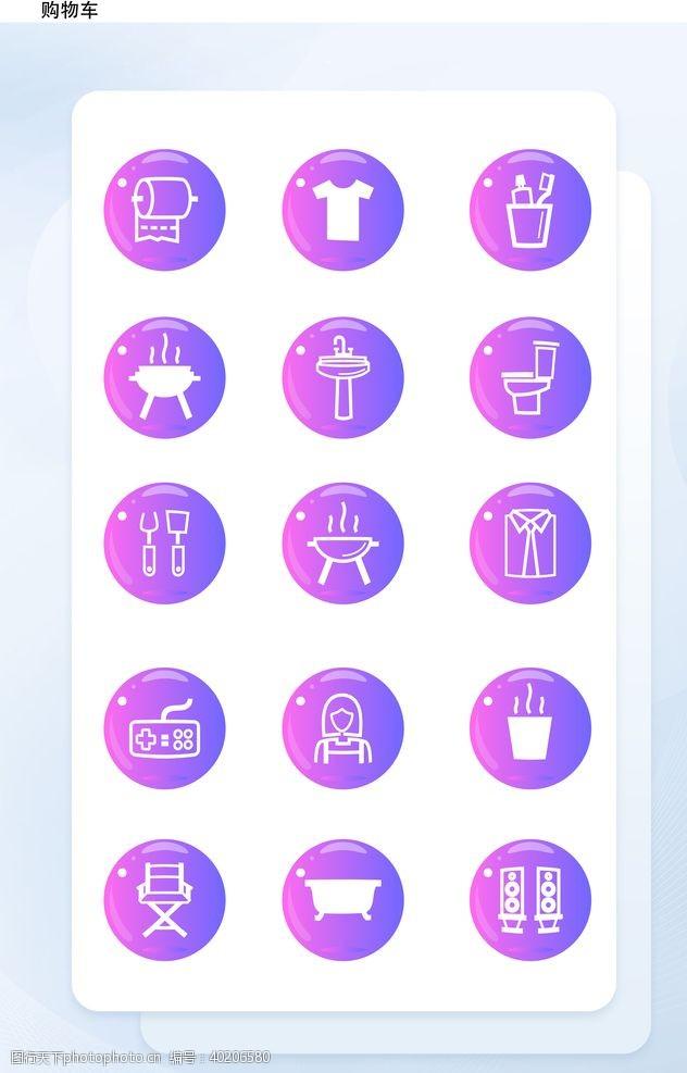 圣诞节图标简约紫色圣诞节生图标手机应用图片