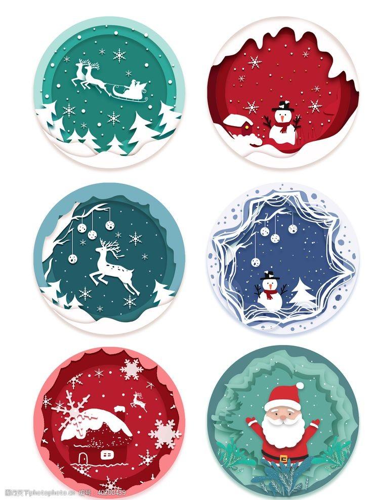 庆双旦剪纸风圣诞场景元素图片
