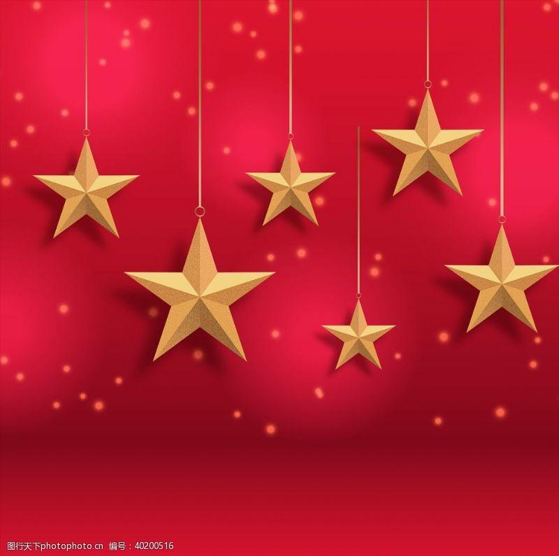 五角星节日星星背景图片