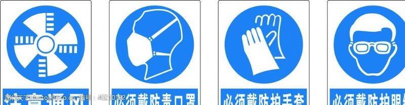 警告标志牌图片