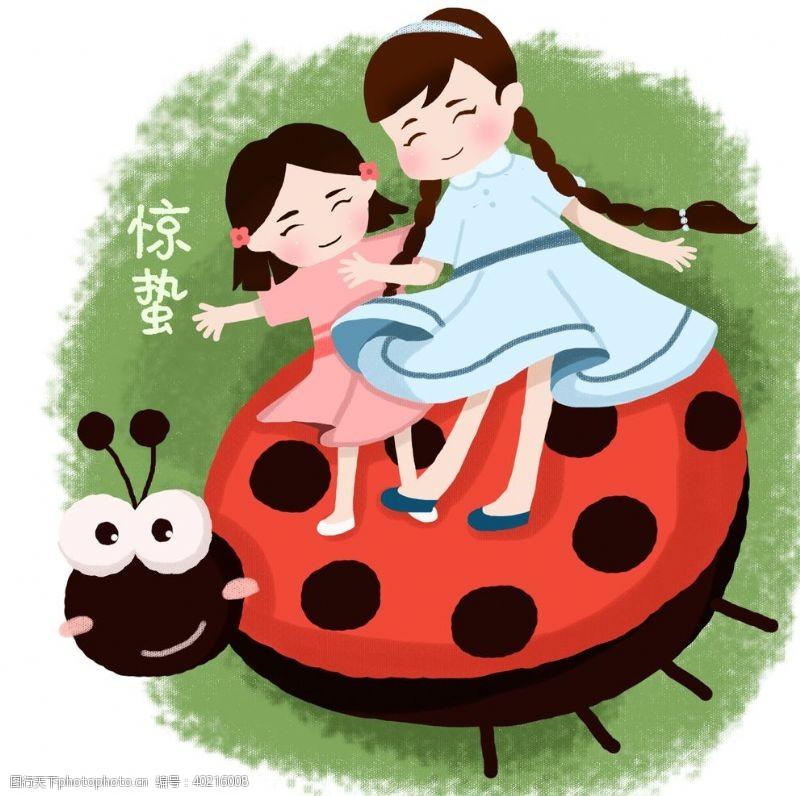 动物漫画卡通瓢虫插画图片