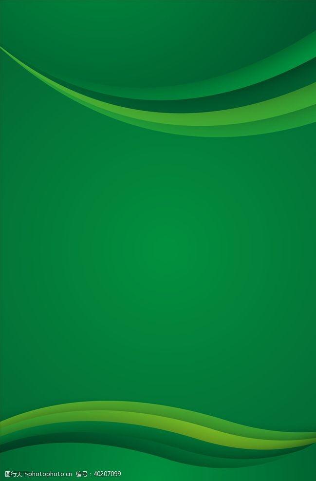 简洁展板绿色简约展板背景图片