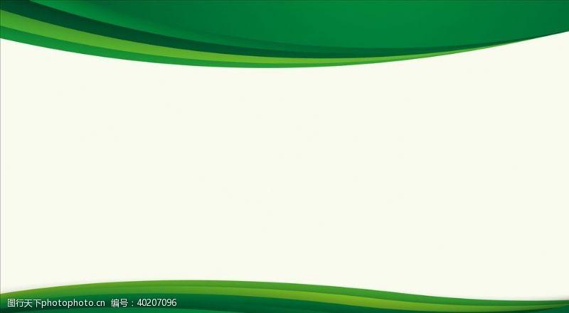 学校宣传栏绿色宣传栏背景公告栏图片