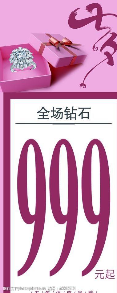 七夕图片海报