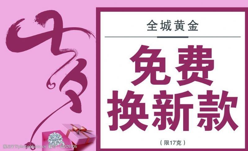 七夕图片手抄报