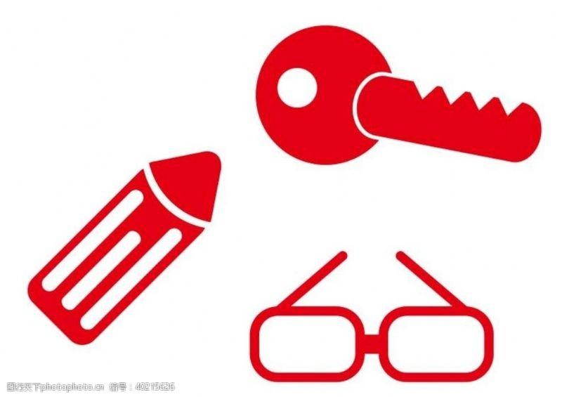 学习用品矢量眼镜钥匙铅笔图片