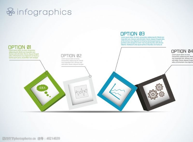 目录信息图模板流程图片