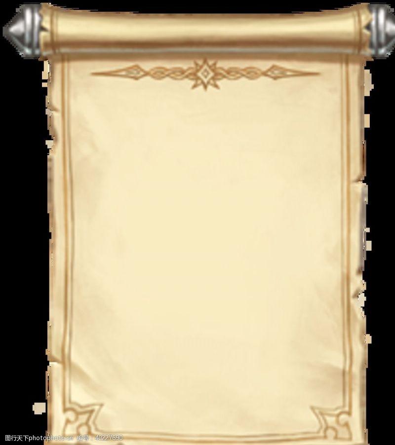 画轴悬赏素材图片