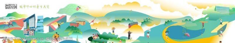 骑车园林绿化插画背景板图片