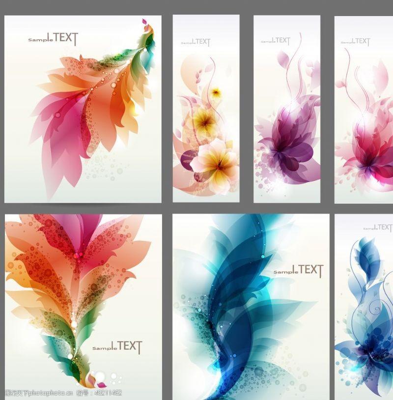 羽毛图片设计